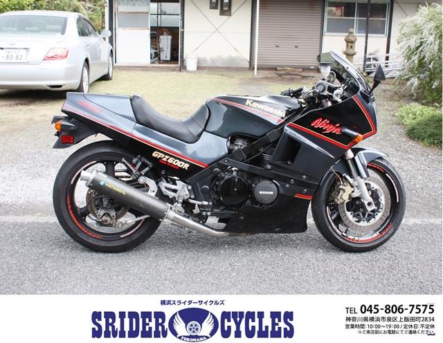 大型バイク(401cc以上)