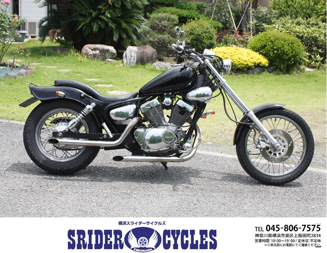 中型バイク 250cc以下