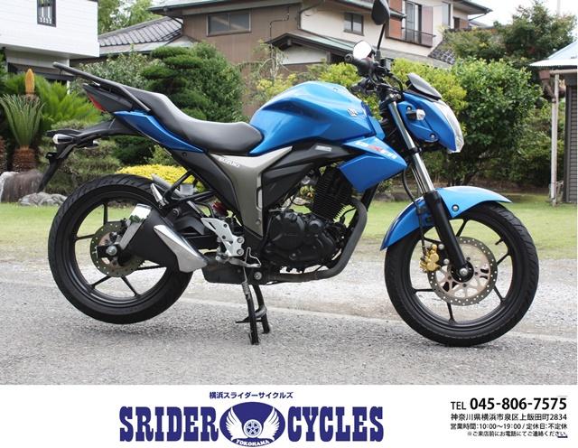小型バイク 51cc~125cc