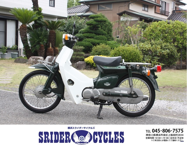 横浜スライダーサイクルズ