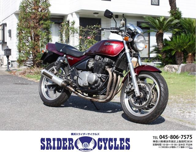 中型バイク(126cc~400cc)