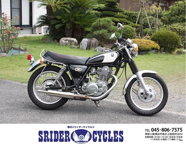 中型バイク(250cc~400cc)