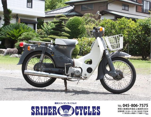 原付二種 125cc以下