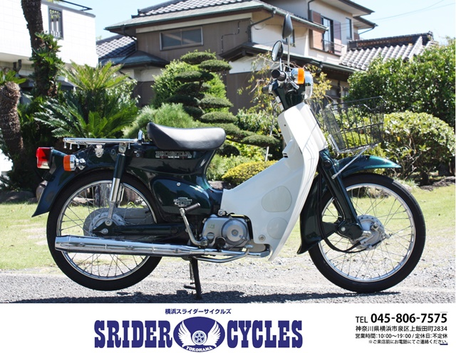 原付・小型バイク(50cc~125cc)